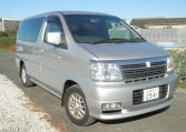 2001 Nissan Elgrand 3.5 V6 Auto 6 Seater With Wheelchair Ramp & Wheel Chair For Sale (A19) 100+ Japanese imports available