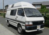 1995 Toyota Hiace 2.8 Diesel 4wd 4 Berth High Top Auto Campervan (Z95), Front View, Drivers Side