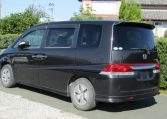 2006 Honda Stepwagon 2.0 GLS Package 4WD Auto 8 Seater MPV (H51), Rear View, Passengers Side