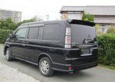 2005 Honda Stepwagon 2.0 Spada Auto 8 Seater MPV (H11), Rear View, Passengers Side