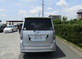 2007 Toyota Voxy 2.0 Zs Valve Matic Facelift Auto 8 Seater MPV (V28), Rear View. Japanese import cars.