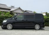 2007 Nissan Serena 2.0 Highway Star Auto 8 Seater MPV (Y14), Side View, Passengers Side