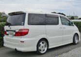 2006 Toyota Alphard 2.4 Ax Ltd Edn Facelift Auto 8 Seater MPV (L64), Rear View, Drivers Side. Japanese import cars.