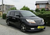 2008 Honda Elysion 2.4 S Prestige Facelift Rr1 7 Seater MPV (H69), Front View, Drivers Side, Japanese imports by KV Cars.