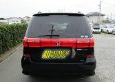 2008 Honda Elysion 2.4 S Prestige Facelift Rr1 7 Seater MPV (H69), Rear View