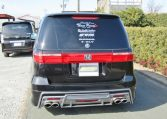 2007 Honda Elysion 3.5 Prestige Auto 7 Seater MPV (H8), Rear View