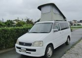 2000 Honda Stepwagon 2.0 Pop Top Field Deck 8 Seater MPV Berth Campervan (H74), Side View, Passengers Side pop-top up
