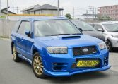 2007 Subaru Forester 2.0 Cross Sports 4wd Turbo Auto Estate (S99), Front View, Drivers Side.