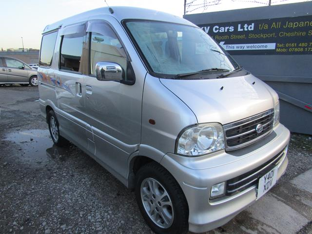Daihatsu Atrai For Sale