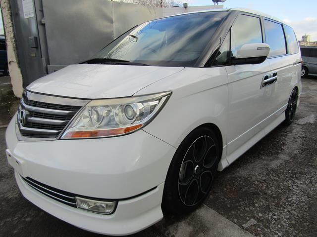 Honda Elysion Japanese Import