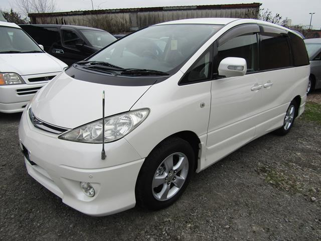 Toyota For Sale UK