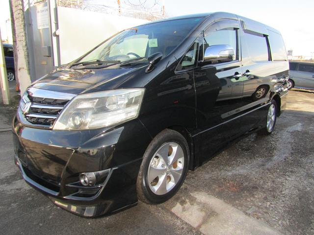 Toyota Imports