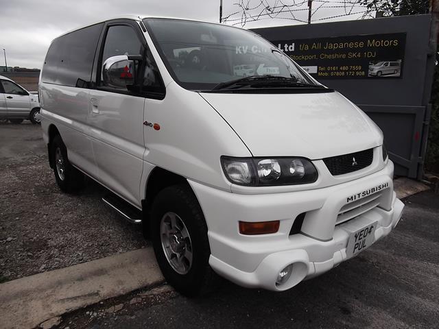 Mitsubishi Japanese Imports
