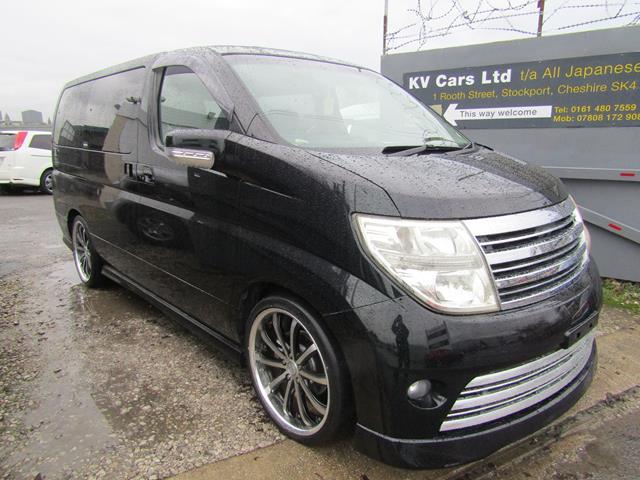 Nissan Elgrand Importer