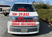 1999 Nissan Elgrand 3.3 V6 E50 Optional 4wd Rider Auto 8 Seater MPV (E12), Front View 2