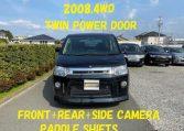 2008 Mitsubishi Delica D5 2.4 4wd Auto 8 Seater MPV (R99), Front View