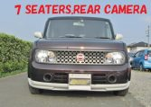 2008 Nissan Cube 1.5 Facelift Ygz11 Auto 7 Seater Mini MPV (Y59), Front View 2